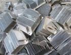金坛废铝回收,金坛废铜回收,废品回收,不锈钢回收