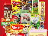 韩国进口食品休闲零食大礼包 套餐礼盒过年送礼必备