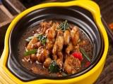 详解吴太和鲍汁黄焖鸡加盟各种情况