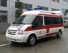 北京救护车出租北京120长途跨省护送