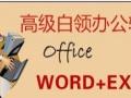 枣庄希望培训学校