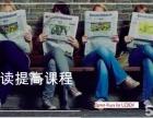 重庆德语培训 番西教育 德语零基础学习A1寒假班
