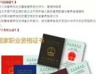 台州共有431人参加高级公共营养师5月考试