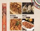 烧烤,海鲜,火锅,蒙古美食任您挑选