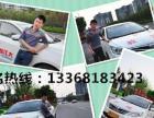 重庆自考驾校,c1费用将会突破6000