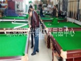 北京台球桌价格 台球桌专卖 台球桌厂家直销