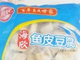 海欣鱼皮豆腐 鱼肉火锅丸子关东煮