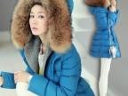 反季清仓蓝色超大貉子毛领新款中长款韩版羽绒服女装冬装厂家批发