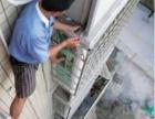 郑州经开区专业中央空调清洗安装与维修电话是多少 中央空调清洗