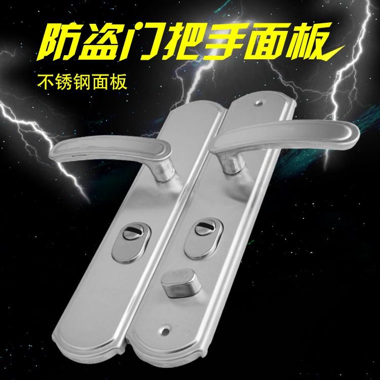 华昌路换锁 古龙公寓 三航公寓开锁换锁