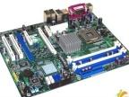 供应移动硬盘主板SMT贴片加工 移动硬盘