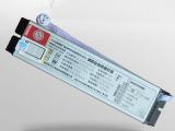 新国标消防应急灯具 消防应急电源应急照明灯 13W节能灯应急装置