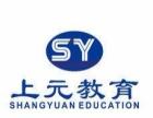 芜湖哪里有韩语培训班/芜湖学韩语到哪里