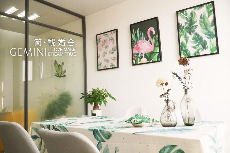 宁波简馜婚舍