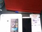 出售HTC M7 全金属机身 95新