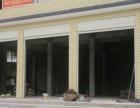 龙鳞宫路1.5公里处, 厂房 1500平米带一楼房子