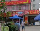 长泰 积山新丰源超市往前150 电子通讯 商业街卖场