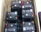 郑州北环回收电池厂旧汽车电瓶蓄电池收购 郑州直流屏