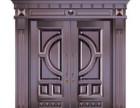 铜铝门 订购价格 型号定制 铜铝门十大品牌 豪阳门业
