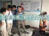 上海南汇工业机器人哪里培训好
