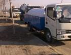 郑州新密市专业承接清理化粪池(大型吸污车清理)