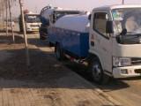 郑州市政管道疏通清淤公司,高压车清洗管道