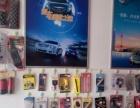 济阳县汽车美容装具店自助洗车机和全部设备转让