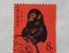 上海高价回收邮票回收 70年邮票回收 编年邮票回收