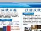 平面设计,室内设计,网站设计,海天学校专业培训!