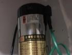 热水器和曾压泵