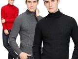 2014男装新款冬季男士加厚毛衣男修身紧身弹力衫纯色高领打底衫