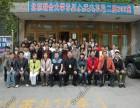 北京营养师 按摩师 刮痧师 针灸师中医培训机构
