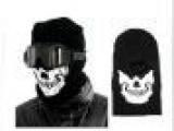 贝斯卡Ghost头套/骷髅头套/幽灵面罩/使命召唤6/加长版护脸
