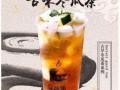 广东乌煎道黑龙茶好喝吗