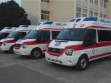 东营市内120转院接送 急救车出租费用