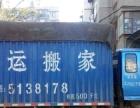 昆明鸿运搬家公司,承接各种搬家,长短途货运服务全市
