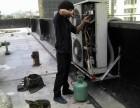 东营专业移修空调 拆装 维修 充氟