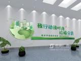企业前台形象墙,LOGO前台,励志标语,微立体文化墙,设计
