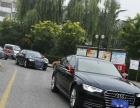 顺义奥迪A6L婚车车队需要租用车和加盟致电。。