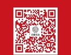 外贸网站建设 品牌设计 网站推广 国际站装修