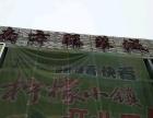 关林南方服装城一期 商业街卖场 5平米