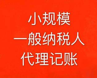 武汉注册公司0元起(提供地址托管)