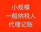 武汉注册公司0元起(提供地址挂靠)