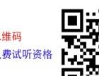 深圳人像摄影培训深圳宝安商业摄影培训摄影类相关工作