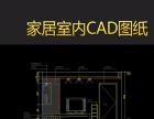 3DMAX培训 CAD培训班 PS培训班