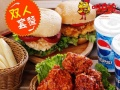 韩式炸鸡加盟/韩餐小吃鸡排西餐批萨汉堡/韩国炸鸡