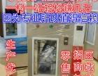 滕州科圣泉售水机生产厂家 惠民净水站 售水机价格 净水机