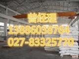 湖北武汉福美钠生产厂家