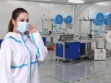重庆一次性防护口罩 KN95防护口罩 厂家直销