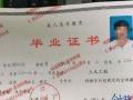 2017年天津大学全日制专本同读招应往届职高中专生